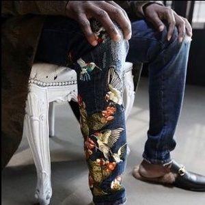 Other - Antique Vintage birds jeans